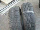 Пара 185/65 R15 Michelin X-Ice